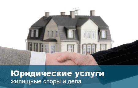 Консультация по долгам юридическая консультация