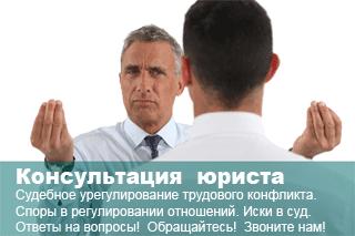юридическая консультация по жилищным вопросам в пушкине только