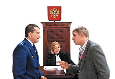 консультации юристов по земельным спорам