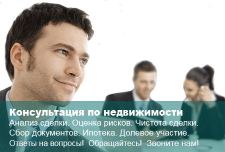 услуги юриста по жилищным вопросам в сфере ЖКХ